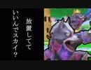 【スマブラSP】ウルフがハイになる裏ワザ【ワザップ!】