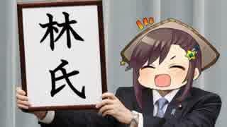 【三国志大戦】最強の忠誠デッキはなんだろう?25【14州】