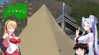 イタコとマキの福島でキャンプする動画 ふくキャン 夏井川渓谷キャンプ場編 前半