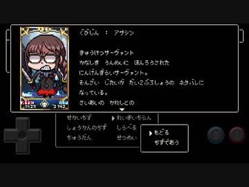 【FGOクエスト】追加 新サーヴァント紹介説明まとめ【Fate/Grand ...