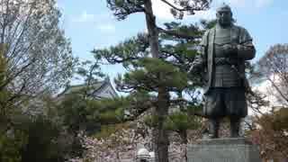 【ゆっくり】徒歩で日本一周part572【豊田
