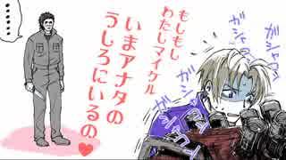 【刀剣DbD】俺は刃を防げない!_03