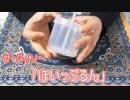 【実験】「ほいっぷるん」でメレンゲやホイップは作れるのか??