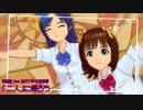 アイドルマスター 『「二人」に帰ろう』 【千早・春香】 -画質向上版-