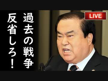 「日本は戦争の反省しろ!」日本の新元号、令和が羨ましくて仕方ない韓国が今日も惨めに咽び泣く(笑)他【さっさとやれよチョンボムステコ】