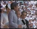 ホモと見る 昭和58年(1983年)の高校総体