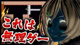【Trap Adventure2】シロ、キレてないよ。