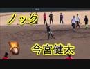 ホークス・今宮健太の自主トレで野球談議をしてみた!!ノック編!!