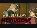 【実況】新米女隊員がはじめてのメタルギア2-MGS2-(24)