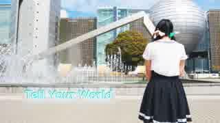 【RinRin☆】 Tell Your World 踊ってみた