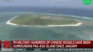 フィリピンが南シナ海で実効支配する島に延べ600隻の中国船舶が包囲