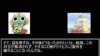 けものフレンズアニメ崩壊の根本原因は?