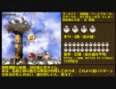 【TA/102%】スーパードンキーコング2 in 1:19:49 (1/4)