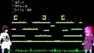 【VOICEROID】京町ゲーム製作所 「遅れてVOICEゲームジャム、前編」