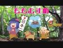 新鬼ヶ島 ☆ 改(再投稿)