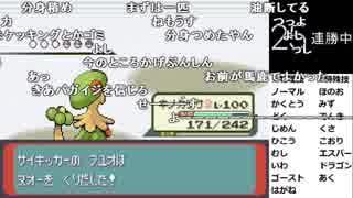 【YTL】うんこちゃん『ポケモンRSE 金ダ