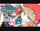 【ポケモンUSUM】アラカルト!Part3 - SMBR編【ゆっくり実況】