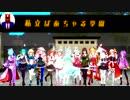 【UTAU式人力&MMD】未来線【ばあちゃる】