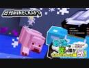 【日刊Minecraft】最強の匠は誰かスカイブロック編改!絶望的センス4人衆がカオス実況!#94【TheUnusualSkyBlock】