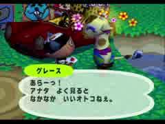 ◆どうぶつの森e+ 実況プレイ◆part123