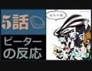 【海外の反応 アニメ】 宝石の国 5話 ナメクジ脱獄と新品足は最高すぎる アニメリアクション Land of the Lustrous 5