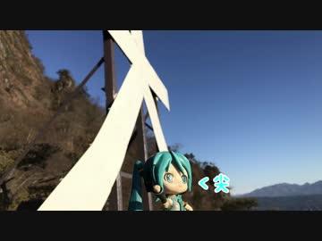 [I will not go again!] Miku and Climb Omeyogi Trail Part 1