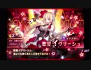 【SOA】迷える子犬と五人の歌姫 戦闘BGM[イヴリーシュ / My Own Starlight](30分)