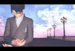 【進撃のMMD】 リヴァイ -シャルル-