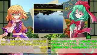 【邦楽】厄と嫉妬の邦楽放送局:拾参枚目【CD紹介】