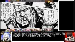【千年戦争アイギス】白の超ツインテール