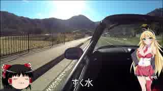 4輪車載[弦巻マキ] 平日オフの日ドライブ1回目