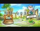 ファイアーエムブレム ヒーローズ 【フェーちゃんねる 2019.4.5】第11回【FEH Channel】