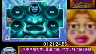【RTA】怪盗ワリオ・ザ・セブン Any% 1:25:05 part5/5
