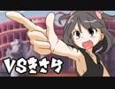 【ポケモンUSM】 対戦ゆっくり実況058 托卵杯 VS稀紗蘿
