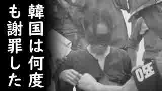 「韓国は何度も謝罪した!」ベトナム戦争被害者の請願に韓国人が耳を疑う妄言を吐き散らかし世界中から非難殺到!