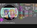 【maimai創作譜面】ポジティブ☆ダンスタイム