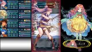 【FEH】Vs.神階英雄ユンヌッ! 【アビ猿ゥ