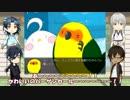 【刀剣乱舞】伊達の刀とトリが森から脱出するPart3【偽実況】
