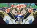 【ゆっくりEXVS2実況】休暇明けアグニカ【バエル】