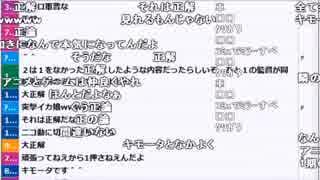 『けものフレンズ2騒動』に加藤純一が終止