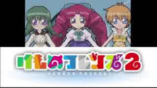 けものフレンズ2漫画版とアニメ比較2