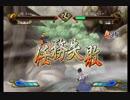 【初見プレイ動画】NARUTO-ナルト-疾風伝 激闘忍者大戦!SPECIAL 【part1】