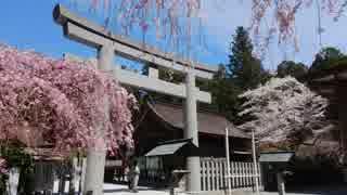 【ゆっくり】徒歩で日本一周part576【磐田