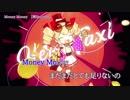 【東方ニコカラ】Money Money/on vocal