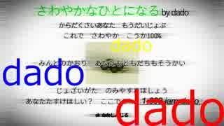 秘封が暴くSCP pt.36 【匂回】