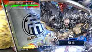 【三国志大戦4】朱儁皇甫嵩VS赤壁快進撃【十三州】