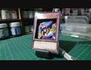 【紀錄/立体カード】ブラック・マジシャン・ガール/遊戯王【作ってみた】シャドーボックス