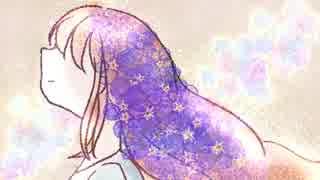 【初音ミク】勿忘草【コスモ*ステラ】