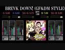 【GITADORA】BRE∀K DOWN! (GF&DM STYLE)【CLASSIC】