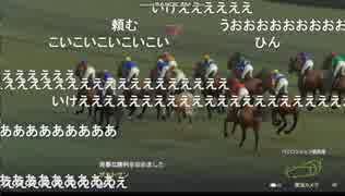 【うんこちゃん】凱旋門賞勝利シーン